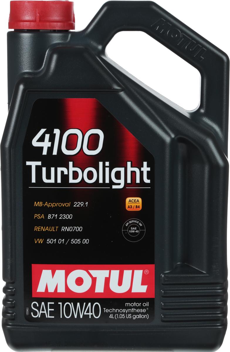 Масло моторное Motul 4100 Turbolight. Technosynthese, синтетическое, 10W-40, 4 л790009Моторное масло для бензиновых и дизельных двигателей Technosynthese.Разработано специально для мощных двигателей.Подходит для всех бензиновых и дизельных двигателей: карбюраторных, впрысковых, атмосферных или турбированных, многоклапанных, с каталитическим конвертором или без. Совместимо со всеми видами топлива: бензин, дизельное и газовое топливо. ACEA Стандарты: ACEA A3/B4API Стандарты: API SM/CFОдобрения: MB-Approval 229.1; PSA B71 2300; RENAULT RN0700; VW 501 01/505 00