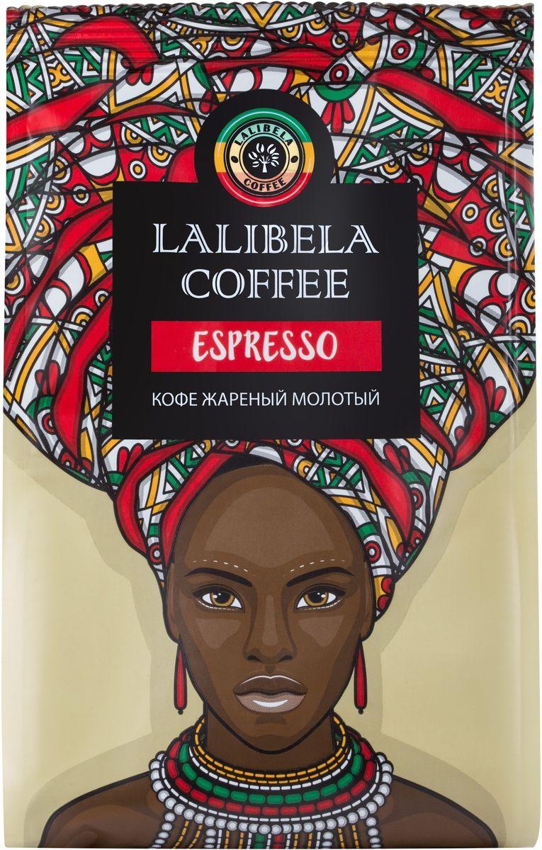 Lalibela coffee Espresso кофе молотый, 100 г33173Пленительный и крепкий, Lalibela Coffee Espresso порадует вас сочной цитрусовой кислинкой во вкусе и горчинкой в послевкусии. Побалуйте себя ароматной чашечкой изысканного кофе по традиционному итальянскому рецепту. Лишь безупречное сочетание лучших сортов арабики и робусты позволяет получить этот образец эспрессо, насыщенный и терпкий, как сама жизнь.