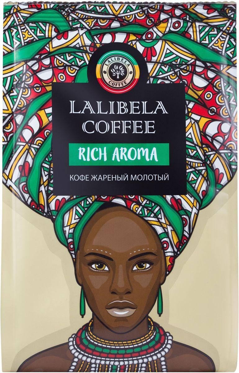 Lalibela coffee Rich Aroma кофе молотый, 100 г33185Изысканная смесь из благородной арабики различных сортов, собранных на высокогорных плантациях Африки, подарит вам богатый вкус с фруктовыми нотками. Мягкий, бархатный аромат Lalibela Coffee Rich Aroma восхищает глубиной и тающей нежностью шоколадных оттенков.