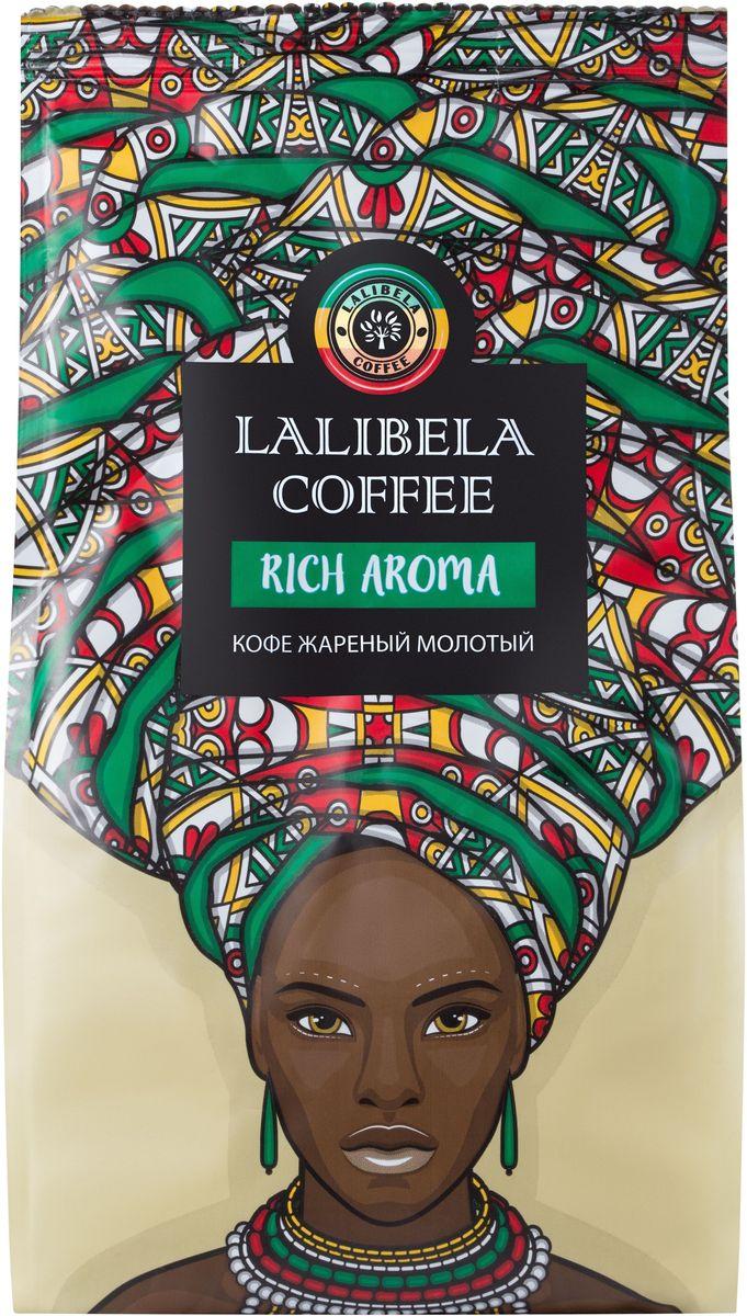 Lalibela coffee Rich Aroma кофе молотый, 200 г0120710Изысканная смесь из благородной арабики различных сортов, собранных на высокогорных плантациях Африки, подарит вам богатый вкус с фруктовыми нотками. Мягкий, бархатный аромат Lalibela Coffee Rich Aroma восхищает глубиной и тающей нежностью шоколадных оттенков.