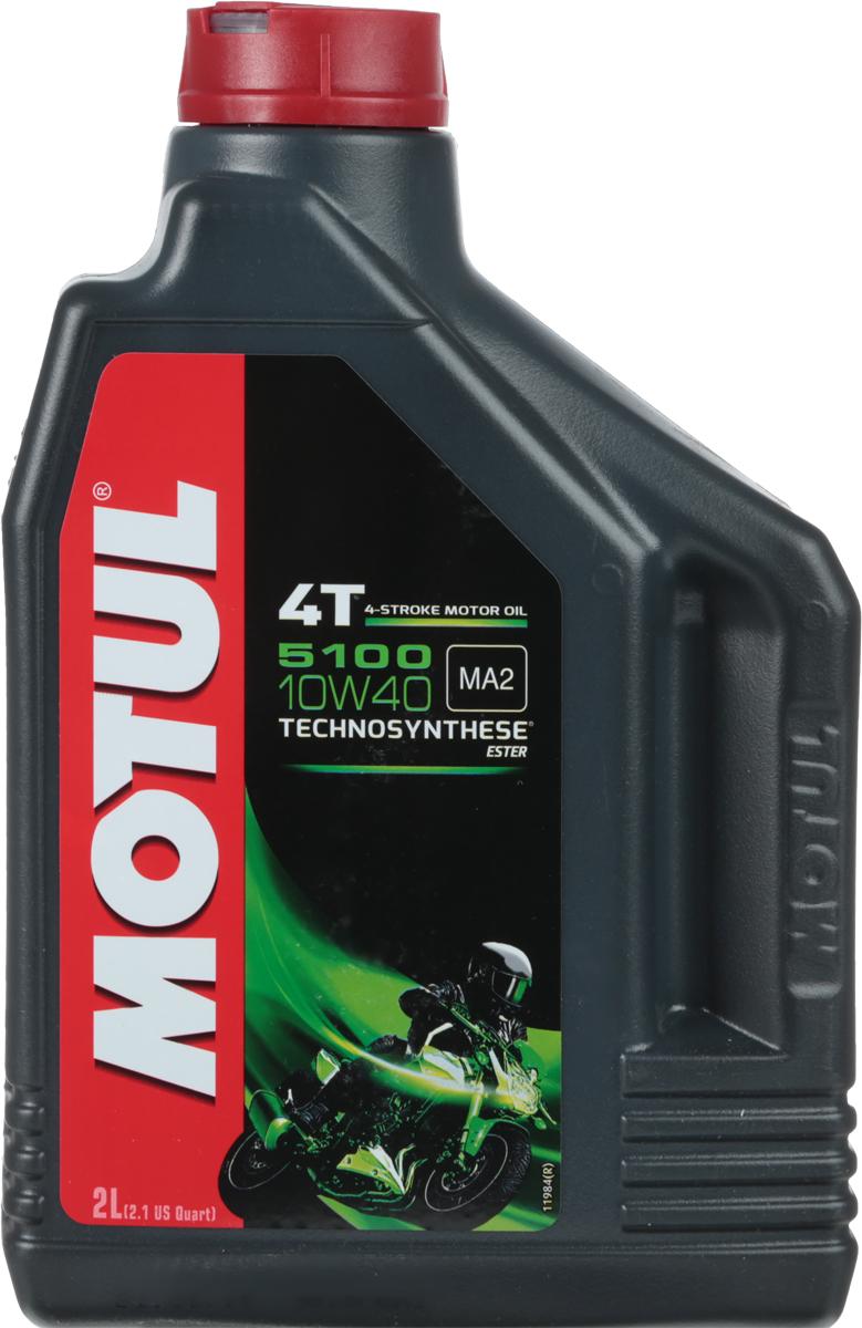 Масло моторное Motul 5100 4T. Technosynthese, синтетическое, 10W-40, 2 л104067Моторное масло для 4-х тактных мотоциклов. Создано по технологии сложных эфиров (эстеров), Technosynthese . Улучшенная стойкость масляной пленки обеспечивает защиту двигателя и коробки переключения передач, а также плавное переключение. Соответствует требованиям Jaso Ma2, что обеспечивает четкость работы сцепления в масляной ванне. Совместимо с системами нейтрализации отработавших газов. API Стандарты: API SG/SH/SJ/SL/SMJASO Стандарты: JASO MA2 M033MOT112