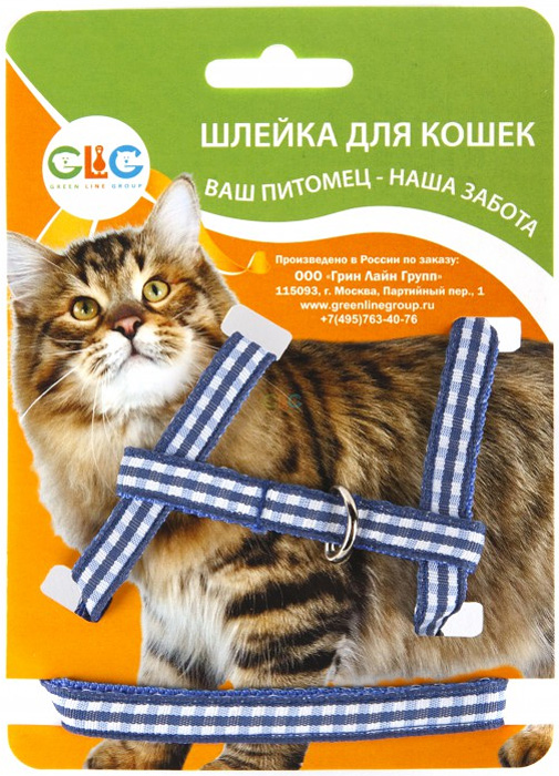 Комплект для кошек GLG Шотландка, 2 предметаDM-160302-2Комплект для кошек и хорьков включает в себя два предмета: шлейку и поводок, выполненные из нейлона.Шлейка - это альтернатива ошейнику. Правильно подобранная шлейка не стесняет движения питомца, не натирает кожу, поэтому животное чувствует себя в ней уверенно и комфортно. Поводок - необходимый аксессуар для собаки. Ведь в опасных ситуациях именно он способен спасти жизнь вашему любимому питомцу.Максимальны обхват шеи: 32 см.Максимальный обхват груди: 54 см.Длина поводка: 1200 см.