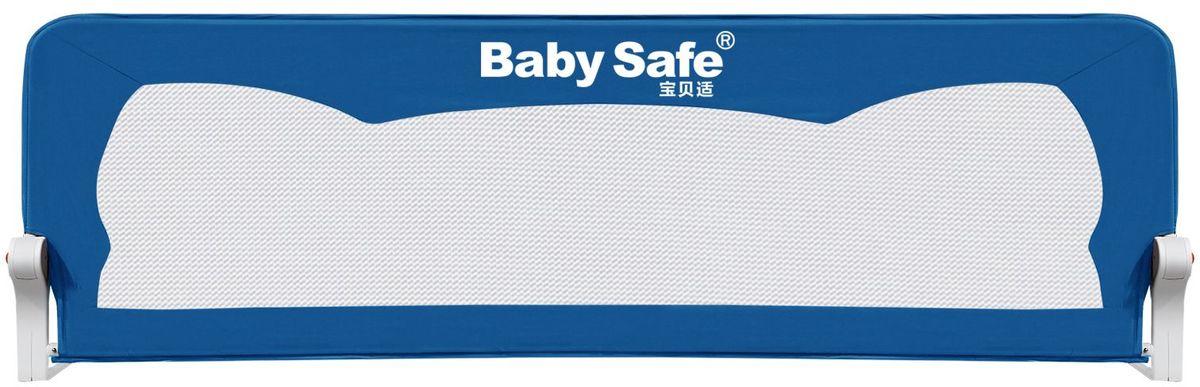 Baby Safe Барьер защитный для кроватки Ушки цвет синий 150 х 42 см -  Блокирующие и защитные устройства