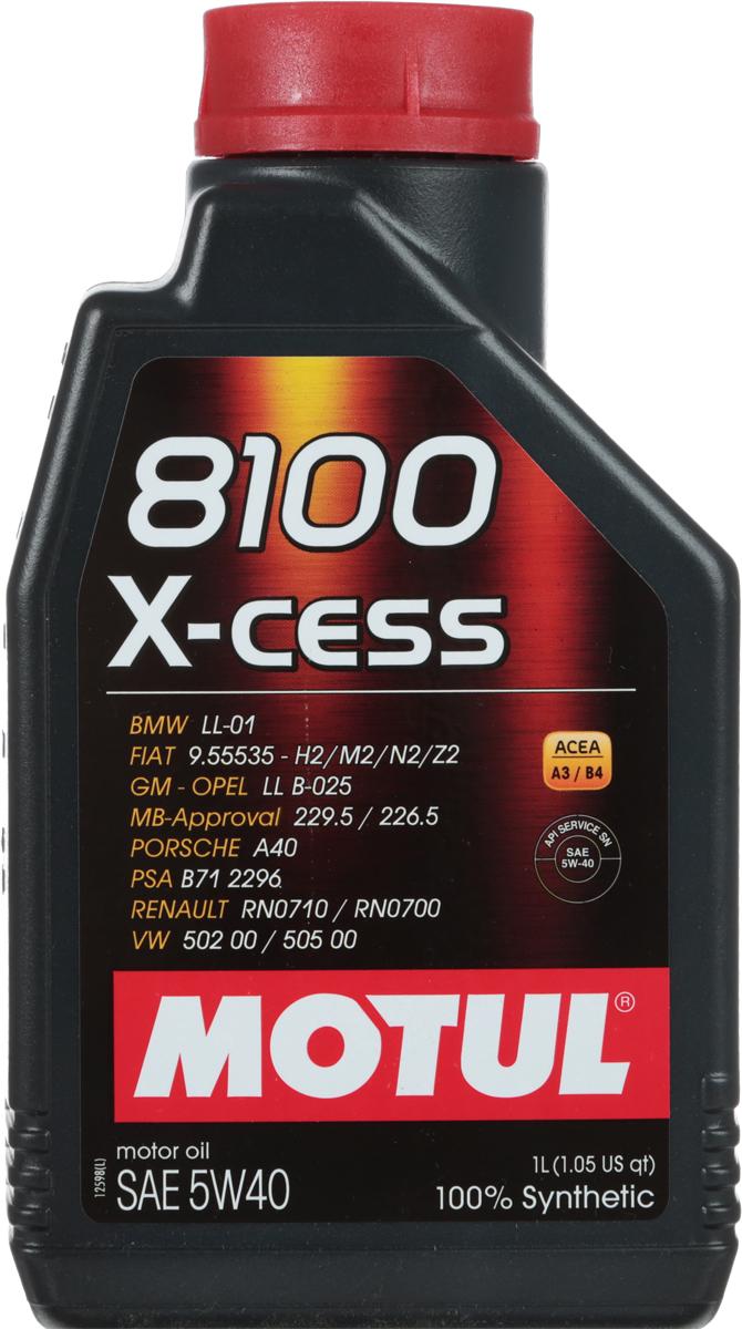 Масло моторное Motul 8100 X-Cess, синтетическое, 5W-40, 1 л102784100% синтетическое моторное масло для бензиновых и дизельных двигателей. Высокотехнологичное 100% синтетическое моторное масло, специально разработано для современных двигателей легковых автомобилей обладающих большой мощностью и объемом, для бензиновых и дизельных двигателей с непосредственным впрыском, оснащенных системами нейтрализации отработанных газов. 8100 X-cess 5W-40 - имеет многочисленные допуски автопроизводителей, что позволяет применять его в гарантийный период. Применяется в двигателях, работающих на всех сортах бензина, дизельного и газового топлива (LPG). ACEA Стандарты: ACEA A3/B4API Стандарты: API SN/CFОдобрения: OPEL GM LL-B-025; MB-Approval 229.5; BMW LL-01; PORSCHE A40; VW 502 00/505 00; Renault RN 0710/0700; GM-Opel LL B-025 (Diesel); FIAT 9.55535-H2; FIAT 9.55535-M2; FIAT 9.55535-N2; FIAT 9.55535-Z2; PSA B71 2296.