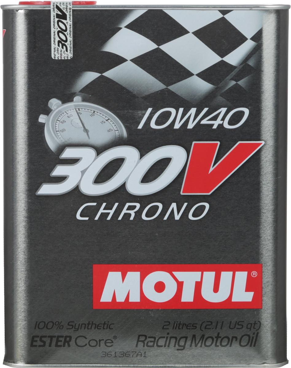 Масло моторное Motul 300 V Сhrono, синтетическое, 10W-40, 2 лкн12-60авц100% синтетическое моторное масло, созданное по технологии Ester Core. Благодаря техническому партнерству с самыми престижными гоночными командами, MOTUL разработала широкий спектр смазочных материалов для гоночных и спортивных автомобилей. Линейка MOTUL 300V motorsport повышает производительность двигателей последнего поколения. Одновременно обеспечивается высокая защита от износа, предотвращается падение давления масла и его окисление при высоких температурах. Обеспечивает высокую надежность.Класс вязкости 10W-40 позволяет компенсировать среднюю степень разжижения масла топливом и обеспечить стабильное давление.Использование: ралли, GT-чемпионат, шоссейно-кольцевые гонки.