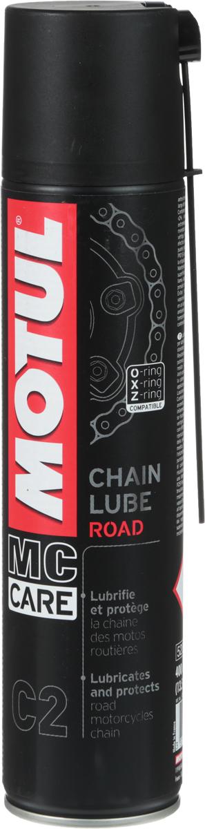 Смазка цепи Motul С2 Chain Lube Road, 400 мл790009Все типы цепей: для стандартных и кольцеобразных втулок O-Ring, X-Ring, Z-Ring. Дорожный мотоцикл и картинг. Специально рекомендован для скоростных мотоциклов: Motul Chain Lube Road остается на цепи даже на очень большой скорости.