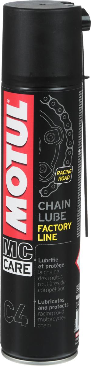 Смазка цепи Motul С4 Chain Lube FL, 400 мл537500Смазка для цепей дорожных спортивных мотоциклов. Липкая, окрашена в белый цвет. Аэрозоль.Все типы цепей: для стандартных и кольцеобразных втулок O-Ring, X-Ring, Z-Ring. Продукт создан и протестирован на гоночных трассах MOTO GP.Применяется только в ROAD (липкий продукт), Motul Chain Lube Factory Line специально создан для смазки цепей мотоциклов в соревнованиях: скорость и выносливость.Наиболее рекомендован для скоростных мотоциклов: Motul Chain Lube Factory Line остается на цепи даже на очень большой скорости.