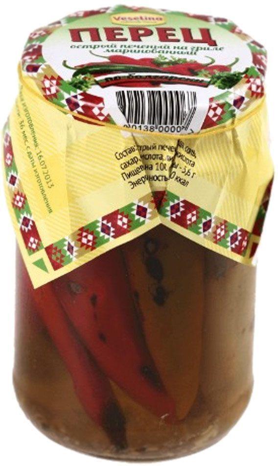 Veselina перец острый печеный на гриле, 314 г0120710Острый перец - незаменимый помощник нашего организма при сжигании излишних калорий и переваривании тяжелой пищи. Кроме этого он является одним из самых сильных антиоксидантов. Острый грилованный перчик – это невероятно вкусная добавка к любому блюду на вашем столе. Он прекрасно дружит с мясом, бобовыми, салатами и соусами.