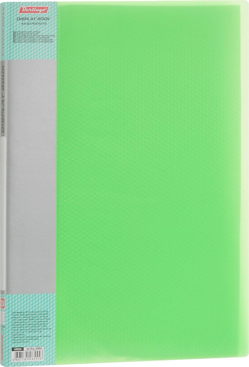 Berlingo Папка Diamond с 20 вкладышами цвет зеленыйAVp_20004Папка Berlingo Diamond с прозрачными листами-карманами (файлами) рекомендуется для хранения материалов и документов, требующих упорядоченности и наглядного обзора. Документам не требуется перфорация дыроколом.