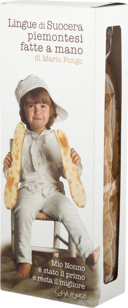 Mario Fongo Тещины языки Пьемонтские хлебцы хрустящие, 150 г0120710Хрустящие хлебцы золотистого цвета приготовлены из отборной пшеничной муки по традиционному рецепту итальянских пекарен! Это рассыпчатое лакомство так и тает во рту, поднимая настроение и утоляя голод. Прекрасный перекус в течение дня. Наслаждайтесь ими в сочетании с ароматным медом, фруктовыми джемами или просто так. А еще они превосходно дополнят чашечку пряного глинтвейна! Не содержат вредных добавок. Интересно, что рецепт этого лакомства был придуман еще в XVII туринским поваром, который посвятил его создание королю Амадею Савойскому.