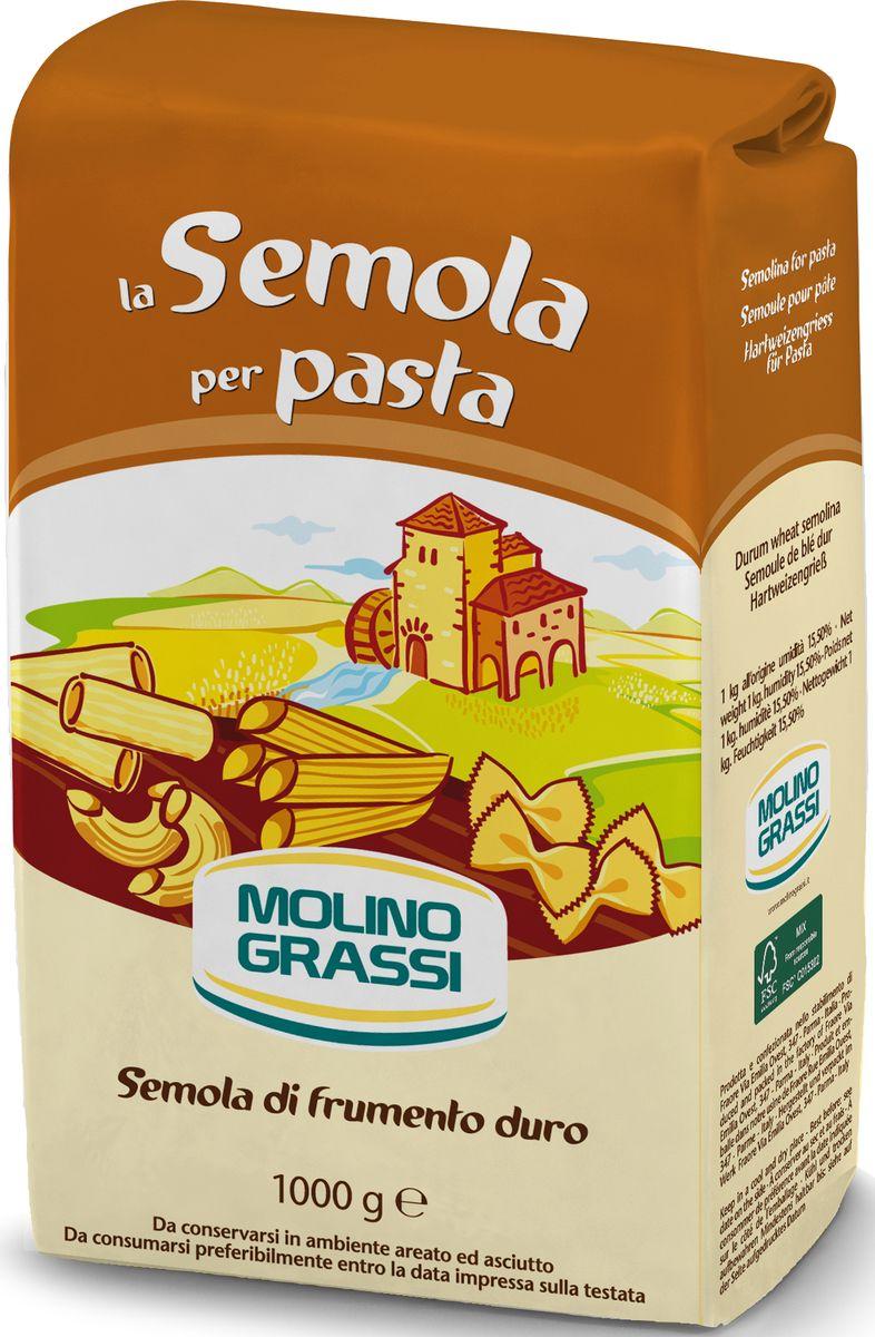 Molino Grassi мука пшеничная из твердых сортов пшеницы, 1 кг476Мука из твердых сортов пшеницы Molino Grassi обладает более золотистым цветом и песчанистой структурой.Идеальна для приготовления макаронных изделий и домашней выпечки в домашнем хлебопечении.О производителе Компания Molino Grassi специализируется на производстве муки с 1934 года. Третье поколение семьи совершенствует процесс производства высококачественной мука: начиная от исследований на рынке сырья, заканчивая внедрением передовых технологий на этапе производства. Такой метод работы позволил компании стать европейским лидером на рынке органических продуктов из зерновых. В каждом продукте Molino Grassi скрывает уникальный ингредиент: страсть к хорошим вещам и постоянное стремление к совершенству в пище, что делает эти продукты лучшими: от выращивания до переработки.