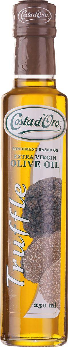 Costa dOro Extra Vergine масло оливковое нерафинированное со вкусом и ароматом трюфеля, 250 мл6914Оригинальное оливковое масло с ароматом трюфеля (без консервантов и красителей).