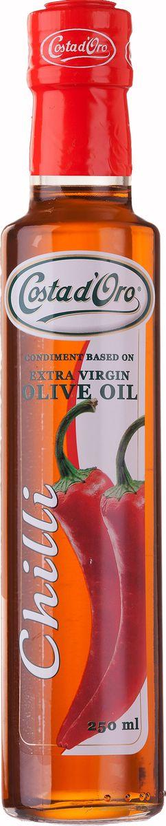 Costa dOro Extra Vergine масло оливковое нерафинированное со вкусом и ароматом перца чили, 250 мл0120710Оригинальное оливковое масло с ароматом перца чили (без консервантов и красителей).
