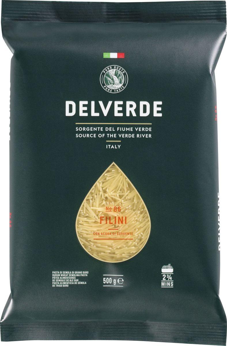 Delverde № 086 паста Филини, 500 г0120710Филини Delverde – тонкая паста, идеальна для приготовления супов.Варить в кипящей подсоленной воде 2,20 минуты. Компания Delverde Industrie Alimentari S.p.a начала свою историю в середине XX века в Фаре, доведя до совершенства искусство традиционного производство пасты. Традиция изготовления пасты в историческом поселении Фара Сан Мартино известна по всему миру с XVII века: именно здесь производители впервые научились искусству смешивать зерна пшеницы с чистейшей водой реки Верде. Фара Сан Мартино до сих пор славится как одна из мировых столиц пасты. С самого начала миссией компании было производить и предлагать миру высококачественные продукты из высококачественных ингредиентов. Компания Delverde до сих пор работает в соответствии с наилучшими итальянскими гастрономическими и промышленными традициями. Для приготовления пасты Delverde используются только отборные, отлично сочетающиеся друг с другом ингредиенты: чистейшая вода из реки Верде и зерна самой качественной твердой пшеницы.