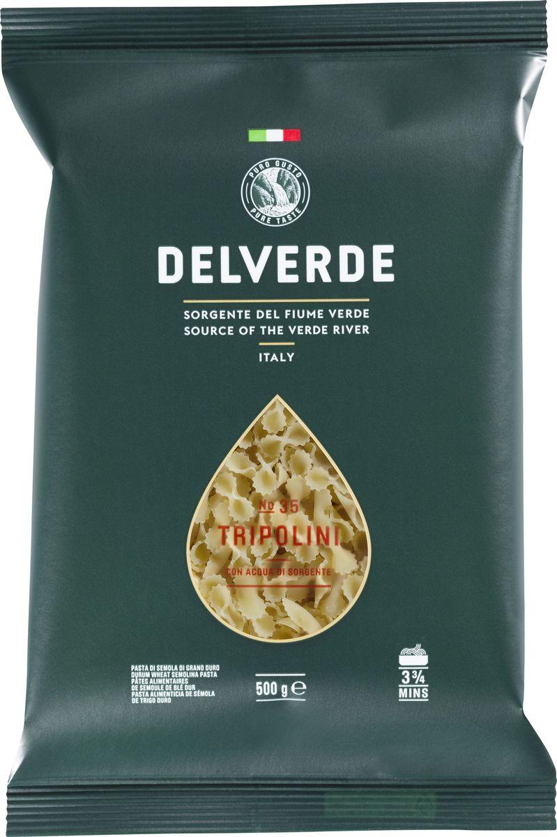 Delverde № 035 паста Триполини, 500 г0120710Триполини Delverde - короткая паста. Идеальна для приготовления супов и запеканок, а также как самостоятельное блюдо в сочетании с овощными соусами и соусами из морепродуктов.Варить в кипящей подсоленной воде 4 минут.Компания Delverde Industrie Alimentari S.p.a начала свою историю в середине XX века в Фаре, доведя до совершенства искусство традиционного производство пасты. Традиция изготовления пасты в историческом поселении Фара Сан Мартино известна по всему миру с XVII века: именно здесь производители впервые научились искусству смешивать зерна пшеницы с чистейшей водой реки Верде. Фара Сан Мартино до сих пор славится как одна из мировых столиц пасты. С самого начала миссией компании было производить и предлагать миру высококачественные продукты из высококачественных ингредиентов. Компания Delverde до сих пор работает в соответствии с наилучшими итальянскими гастрономическими и промышленными традициями. Для приготовления пасты Delverde используются только отборные, отлично сочетающиеся друг с другом ингредиенты: чистейшая вода из реки Верде и зерна самой качественной твердой пшеницы.