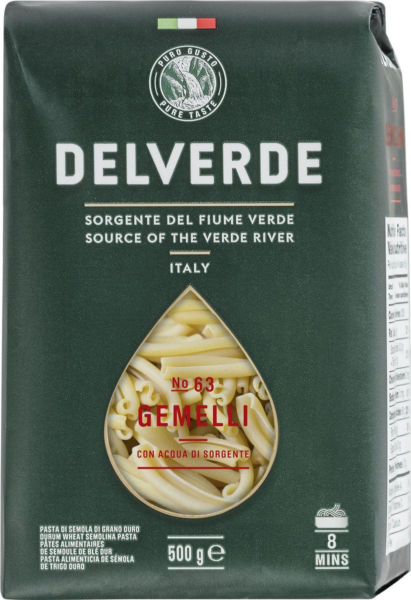 Delverde № 063 паста Джемелли, 500 г0120710Джемелли Delverde - закрученные в спираль тонкие макаронные изделия, с виду похожие на два свитых вместе жгута. Эта паста идеально сочетается с соусами и заправками на основе оливкового масла, густыми бульонами. Джемелли часто подают с грибами, чесночным соусом, песто, мягким творогом и соусами из сливок или горгонзолы, используют в холодном виде в салатах.Варить в кипящей подсоленной воде 8 минут. Компания Delverde Industrie Alimentari S.p.a начала свою историю в середине XX века в Фаре, доведя до совершенства искусство традиционного производство пасты. Традиция изготовления пасты в историческом поселении Фара Сан Мартино известна по всему миру с XVII века: именно здесь производители впервые научились искусству смешивать зерна пшеницы с чистейшей водой реки Верде. Фара Сан Мартино до сих пор славится как одна из мировых столиц пасты. С самого начала миссией компании было производить и предлагать миру высококачественные продукты из высококачественных ингредиентов. Компания Delverde до сих пор работает в соответствии с наилучшими итальянскими гастрономическими и промышленными традициями. Для приготовления пасты Delverde используются только отборные, отлично сочетающиеся друг с другом ингредиенты: чистейшая вода из реки Верде и зерна самой качественной твердой пшеницы.
