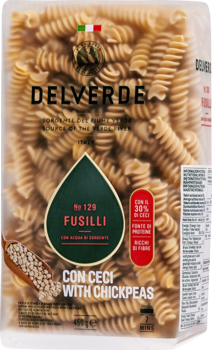 Delverde № 129 паста Фузилли без содержания яиц с добавлением муки из нута, 450 г0120710Фузилли Delverde - короткая трубчатая паста среднего размера с добавлением нутовой муки. Великолепно сочетается с сливочными, мясными и рыбными соусами. Подходит для приготовления салатов.Компания Delverde Industrie Alimentari S.p.a начала свою историю в середине XX века в Фаре, доведя до совершенства искусство традиционного производство пасты. Традиция изготовления пасты в историческом поселении Фара Сан Мартино известна по всему миру с XVII века: именно здесь производители впервые научились искусству смешивать зерна пшеницы с чистейшей водой реки Верде. Фара Сан Мартино до сих пор славится как одна из мировых столиц пасты. С самого начала миссией компании было производить и предлагать миру высококачественные продукты из высококачественных ингредиентов. Компания Delverde до сих пор работает в соответствии с наилучшими итальянскими гастрономическими и промышленными традициями. Для приготовления пасты Delverde используются только отборные, отлично сочетающиеся друг с другом ингредиенты: чистейшая вода из реки Верде и зерна самой качественной твердой пшеницы.Варить в кипящей подсоленной воде 7 минут.