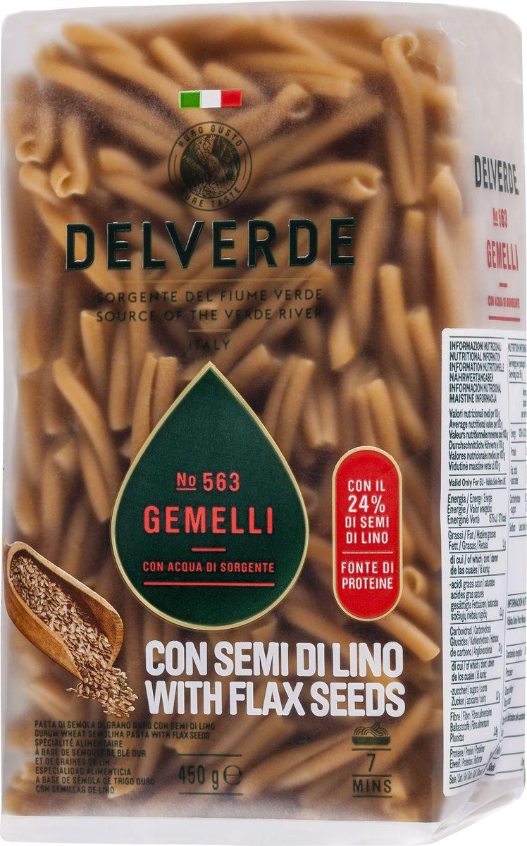 Delverde № 563 паста Джемелли без содержания яиц с добавлением льняной муки, 450 г0120710GEMELLI № 563 – закрученные в спираль тонкие макаронные изделия, с виду похожие на два свитых вместе жгута. Эта паста идеально сочетается с соусами и заправками на основе оливкового масла, густыми бульонами. Джемелли часто подают с грибами, чесночным соусом, песто, мягким творогом и соусами из сливок или горгонзолы, используют в холодном виде в салатах. Время приготовления: 8 минут. О производителе: Компания Delverde Industrie Alimentari S.p.a начала свою историю в середине XX века в Фаре, доведя до совершенства искусство традиционного производство пасты. Традиция изготовления пасты в историческом поселении Фара Сан Мартино известна по всему миру с XVII века: именно здесь производители впервые научились искусству смешивать зерна пшеницы с чистейшей водой реки Верде. Фара Сан Мартино до сих пор славится как одна из мировых столиц пасты. С самого начала миссией компании было производить и предлагать миру высококачественные продукты из высококачественных ингредиентов. Компания Delverde до сих пор работает в соответствии с наилучшими итальянскими гастрономическими и промышленными традициями. Для приготовления пасты Delverde используются только отборные, отлично сочетающиеся друг с другом ингредиенты: чистейшая вода из реки Верде и зерна самой качественной твердой пшеницы.