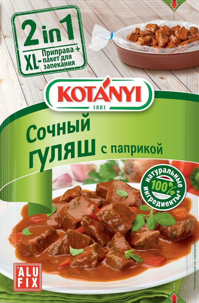Kotanyi приправа для сочного гуляша с паприкой, 25 г0120710Kotanyi 2 in 1 - это идеальное сочетание изысканной смеси трав и специй и удобного пакета для запекания. Тщательно отобранные специи Kotanyi гарантируют совершенный вкус, а пакет для запекания - необыкновенно сочное блюдо.