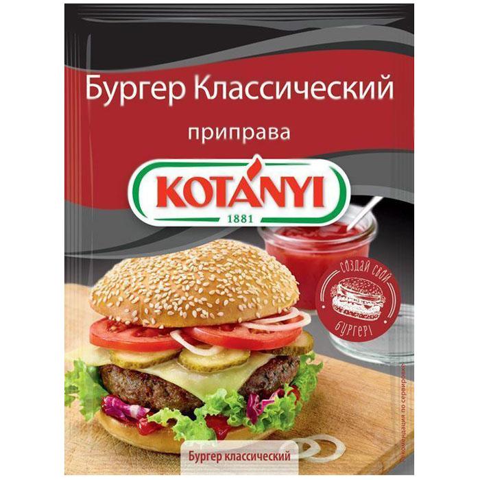 Kotanyi приправа бургер классический, 25 г142711Приправа Kotanyi Для бургера классического придаст любимый традиционный вкус не только мясным, но и вегетарианским бургерам. Подойдет для всех видов бургеров.