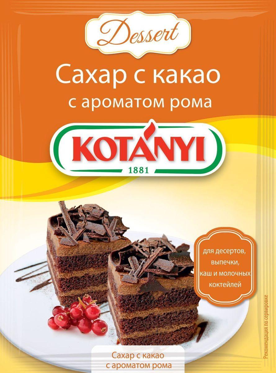 Kotanyi приправа сахар с какао с ароматом рома, 45 г148411Сахар с какао с ароматом рома Kotanyi придаст десертам изысканный вкус шоколада и пикантный аромат рома.