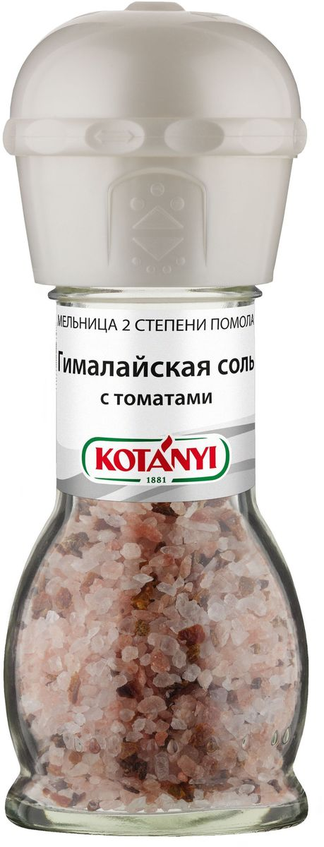 Kotanyi приправа гималайская соль с томатами, 63 г24Натуральная гималайская соль с сушеными хлопьями томатов придает блюдам пикантность и завершенный вкус.
