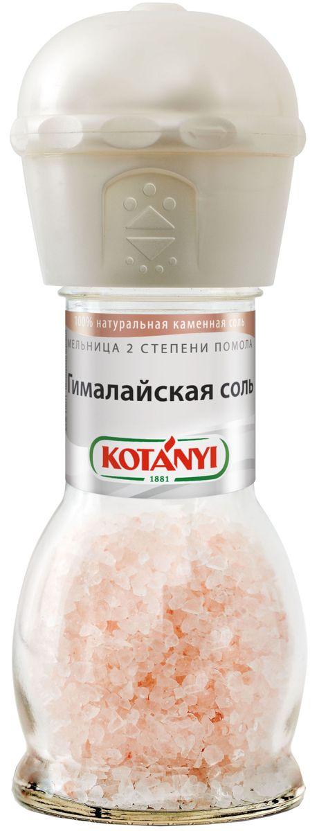 Kotanyi мельница соль гималайская, 88 г416311Гималайскую каменную соль, которую также называют волшебной, императорской или александровской солью, добывают на севере Пакистана. Гималайская соль известна не только своим оранжевым оттенком (за счет высокого содержания железа), но и своим высочайшим качеством.