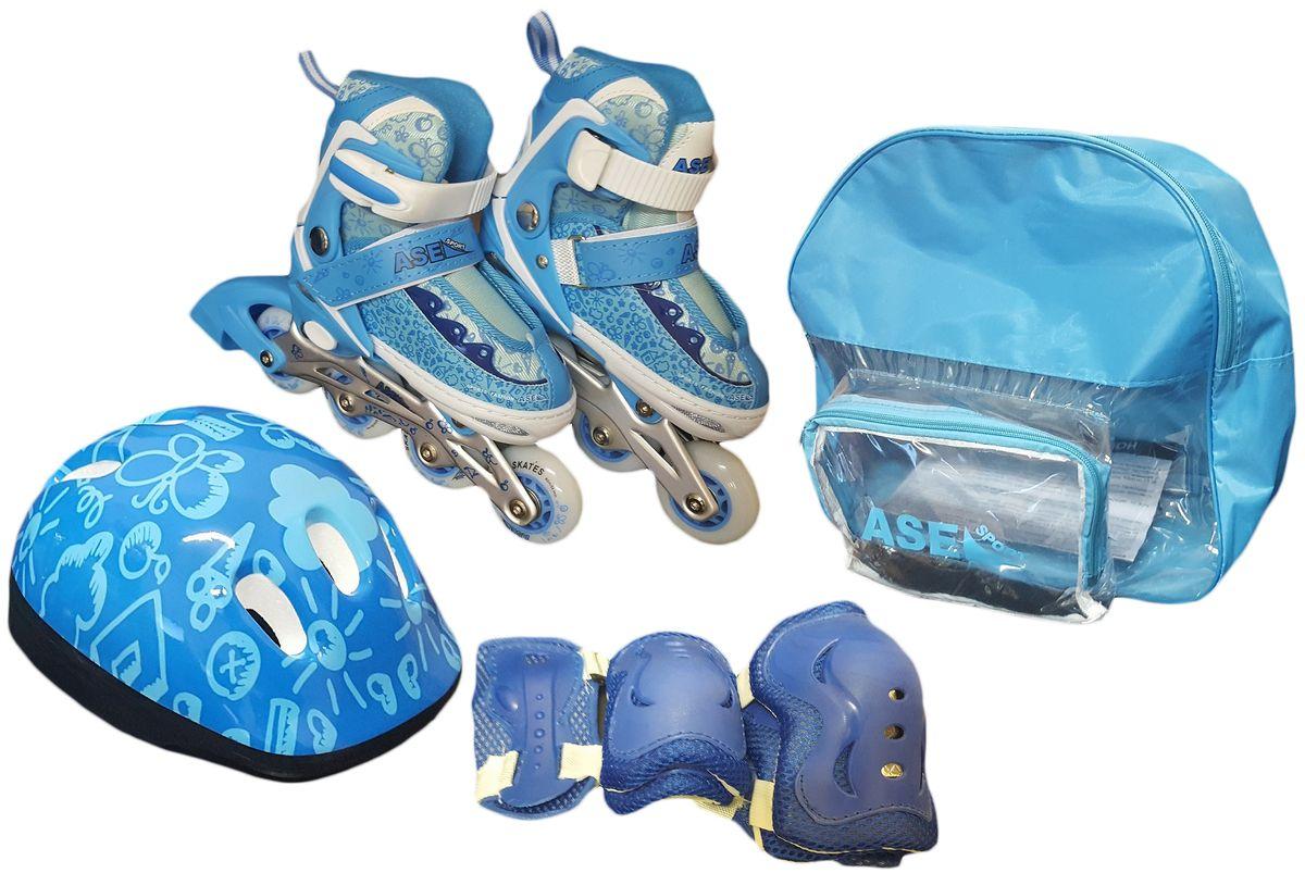 Комплект Ase-Sport Combo: коньки роликовые, шлем, защита, цвет: синий. ASE-198. Размер XS (28/31)AIRWHEEL M3-162.8В комплект входят: раздвижные ролики, защитный шлем, налокотники, наколенники и защита для рук, а также сумка для переноски и хранения. Ролики оснащены удобной системой изменения размера с помощью кнопки, которая позволяет корректировать размер сапожка по мере роста ноги ребенка. Верх сапожка ролика изготовлен из современного синтетического материала, стойкого к внешним воздействиям. Застежка типа AUTO LOCK удобно регулируется на нужный размер. Ролики комплектуются тормозом, колесами класса жесткости 82А, размер 70мм PVC. Шнуровка коньков: матерчатые петли в сочетании с широким язычком, и шнурки из полиэстера с синтетическими волокнами для более прочной фиксации ноги. Алюминиевая рама обеспечит прочность и устойчивость к механическим повреждениям.