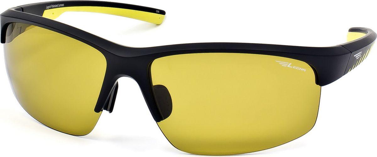 Очки поляризационные Legna, цвет: желтый, черный. S7701CEQW-M710DB-1A1Стильные солнцезащитные поляризационные очки в спортивном стиле Legna прекрасно подходят для повседневной носки, отдыха и для использования за рулем. Созданные с использованием последних достижений оптических технологий, они защитят ваши глаза от ультрафиолета, повреждений и ярких солнечных бликов. Поляризационные линзы высокого качества задерживают раздражающие блики, что гарантирует полный зрительный комфорт и, как результат, повышенную безопасность во время движения.