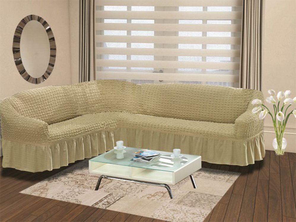 Чехол на угловой диван Karna Bulsan, универсальный. 2640/CHAR001300146_желтый, осликПодходит и на правосторонний и на левосторонний диван за счет того, что у него нет вшитой вставки в середине. Крепиться фиксаторами, которые не позволяют съезжать чехлу.