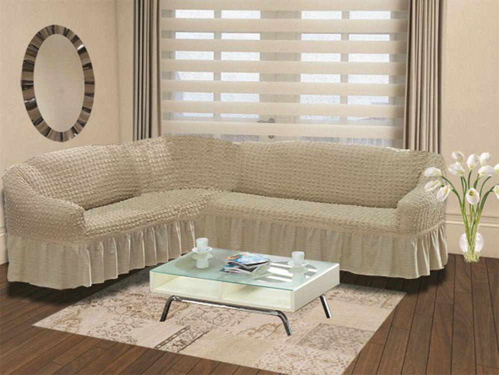 Чехол на угловой диван Karna Bulsan, универсальный. 2640/CHAR007THN132NПодходит и на правосторонний и на левосторонний диван за счет того, что у него нет вшитой вставки в середине. Крепиться фиксаторами, которые не позволяют съезжать чехлу.