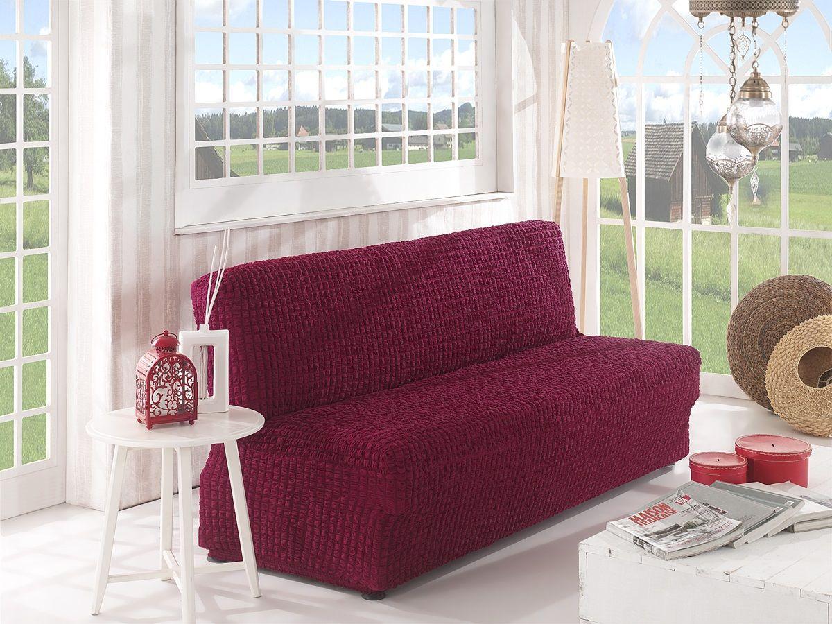 Чехол для двухместного дивана Karna, без подлокотников, без юбки, цвет: бордовый2649/CHAR002Чехол для дивана изготовлен на 60% из полиэстера и на 40% из хлопка.В комплект входят фиксаторы, позволяющие надежно закрепить чехол на мебели. Они вставляются в расстояние между спинкой и сиденьем, фиксируя чехол в одном положении, и не позволяют ему съезжать и терять форму. Фиксаторы особенно необходимы в том случае, если у вас кожаная мебель или мебель нестандартных габаритов. Ширина посадочных мест: 140-180 см.Глубина посадочных мест: 70-80 см.Высота спинки от посадочного места: 70-80 см.