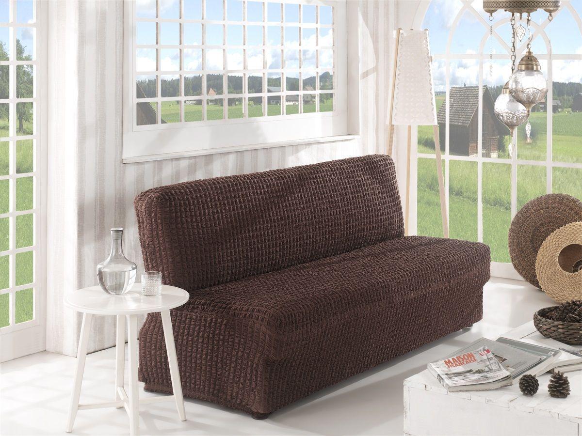 Чехол для двухместного дивана Karna, без подлокотников, без юбки, цвет: темно-коричневый98295719Чехол для дивана Karna изготовлен на 60% из полиэстера и на 40% из хлопка.В комплект входят фиксаторы, позволяющие надежно закрепить чехол на мебели. Они вставляются в расстояние между спинкой и сиденьем, фиксируя чехол в одном положении, и не позволяют ему съезжать и терять форму. Фиксаторы особенно необходимы в том случае, если у вас кожаная мебель или мебель нестандартных габаритов. Ширина посадочных мест: 140-180 см.Глубина посадочных мест: 70-80 см.Высота спинки от посадочного места: 70-80 см.