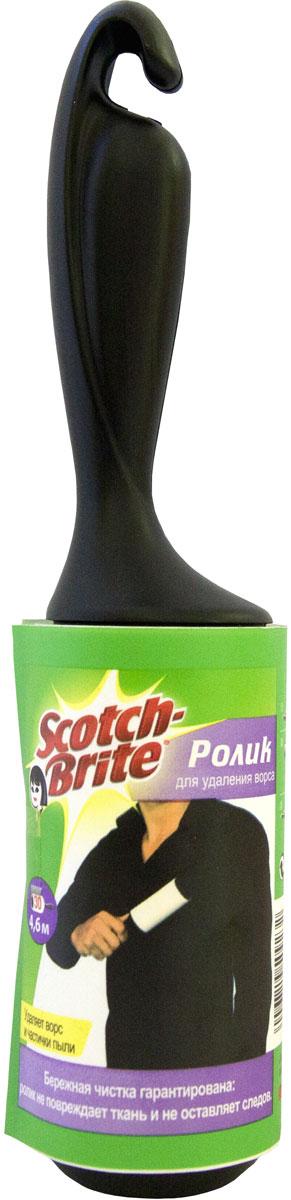 Универсальный ролик Scotch-Brite для удаления ворсаXA-0048-0801-1Ролик Scotch-Brite быстро и тщательно удаляет ворс, частички пыли и шерсть домашних животных с тканевых поверхностей. Ролик не повреждает ткань и не оставляет следов. Ролик состоит из 30 липких листов. Использованные листы легко отрываются, так как лента имеет перфорацию. Удобная ручка обеспечивает комфорт во время чистки. Длина ролика с ручкой: 24 см. Ширина липкого листа: 10 см. Общая длина липкой ленты: 4,6 м. Уважаемые клиенты! Обращаем ваше внимание на возможные изменения в дизайне упаковки. Качественные характеристики товара остаются неизменными. Поставка осуществляется в зависимости от наличия на складе.