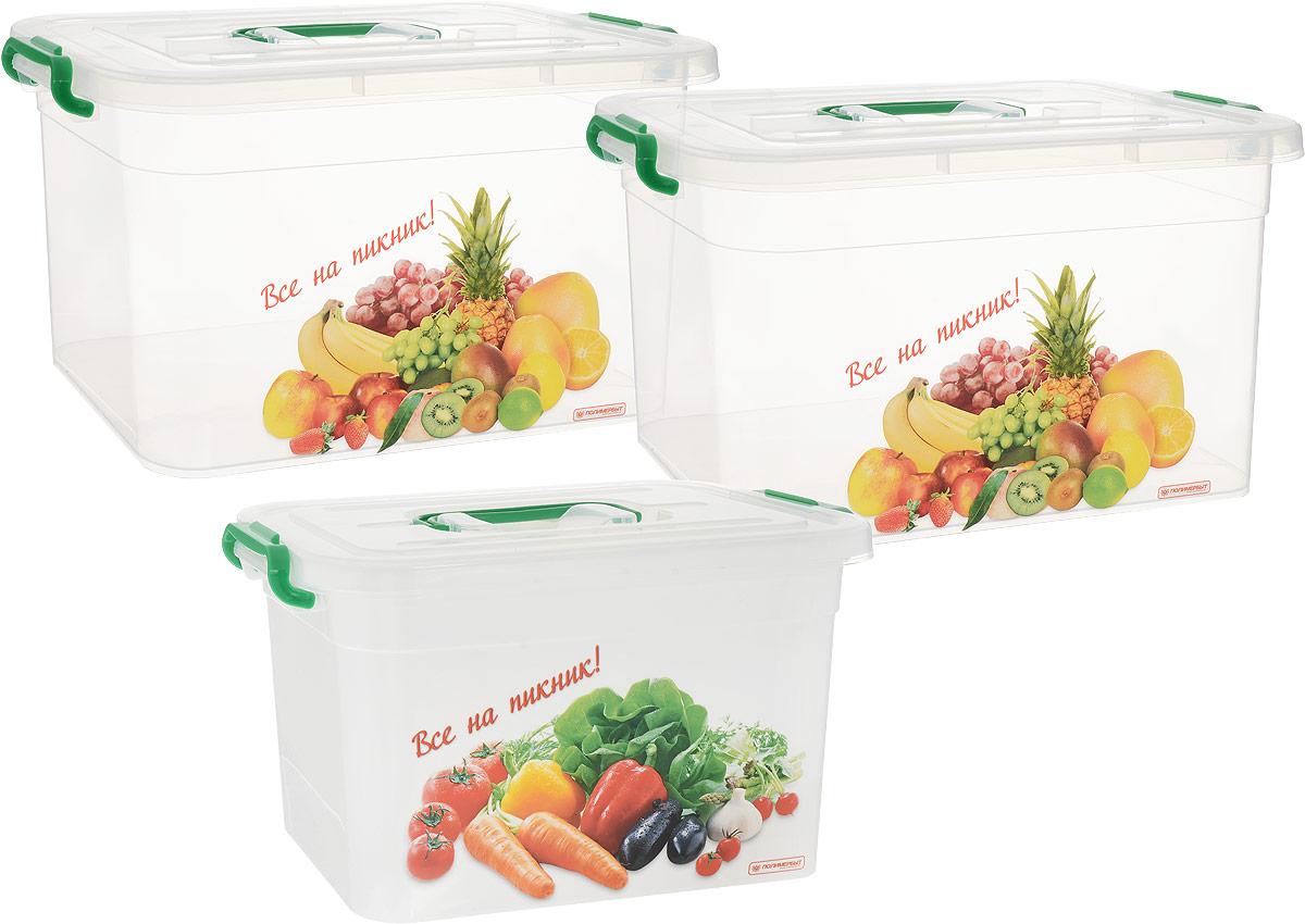 Набор контейнеров Полимербыт Все на пикник, с крышками, 6 предметовVT-1520(SR)Набор контейнеров Полимербыт Все на пикник изготовлен из высококачественного прочного пластика, устойчивого к высоким температурам. В комплекте к контейнерам идут 3 прозрачных крышки. В набор входят 2 больших контейнера и один средний. Контейнеры идеально подходят для хранения пищи, их удобно брать с собой на пикник или просто использовать для хранения пищи в холодильнике. Можно мыть в посудомоечной машине.Размеры большого контейнера: 33 х 23 х 19 см.Размер среднего контейнера: 27,5 х 19,5 х 17 см.Уважаемые клиенты!Обращаем ваше внимание на то, что рисунки на контейнерах могут отличаться от изображенных на фото. Поставка осуществляется в зависимости от наличия на складе.