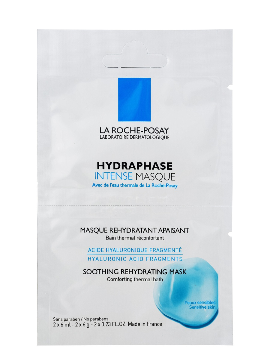 La Roche-Posay Hydraphase Intense Маска – 1 бидоза: 2х6млFS-36054Кожа становится прекрасно увлажненной и смягченной. Можно использовать Hydraphase Masque ежедневно в течение нескольких дней, а затем дважды в неделю для того, чтобы гарантировать длительное увлажнение кожи.