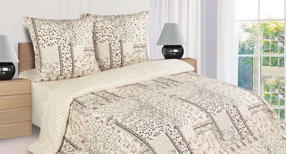 Комплект белья Ecotex Поэтика Хенрика, 2-спальный, цвет: бежевый, наволочки 70x70FD-59Комплект постельного белья включает в себя четыре предмета: простыню, пододеяльник и две наволочки, выполненные из поплина.Высококачественный поплин позволяет коже дышать в течение всей ночи, обладает расслабляющим эффектом.Размер пододеяльника: 175 x 210 см.Размер простыни: 215 x 220 см.Размер наволочек: 70 x 70 см.
