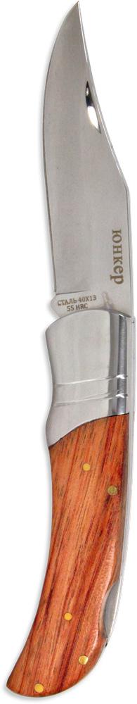Нож складной Ножемир Юнкер, общая длина 20 см, с ножнами. C-1361-0002/0Длина клинка - 90 ммТолщина лезвия-3 ммОбщая длина - 200 ммМатериал рукояти - венгеНожны - кордураСталь - 40х13 Особенность - зеркальная полировка, Back Lock