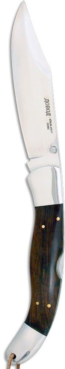 Нож складной охотничий Ножемир, с ножнами, общая длина 33,3 см1496241Большой складной нож Ножемир по факту относится к ножам Наваха (возникшим в Испании после того как ввели запрет на ношение длинных ножей). Форма клинка со скосом обуха. Рукоятка имеет характерный изгиб на конце. Клинок ножа выполнен в форме дроп-пойнт (постепенное понижение линии обуха к острию). Связь со своим прародителем подчеркивается классической навахоподобной рукоятью с деревянными накладками. Игрушечным данный нож точно не назовешь! Он предназначен для активного отдыха и с легкостью заменит основной нож в походе. Не теряя функциональности походного ножа, он остается складным, легко помещается в карман одежды или рюкзака, а значит, будет безопасен при переноске и активных действиях. Благодаря своим размерам, нож без труда нарежет продукты, поможет сделать колышки или освежевать тушку. Клинок имеет небольшой угол заточки, что позволяет ножу резать любой материал. У клинка также имеются спуски от обуха, что наилучшим образом отражается на способности ножа к резу. Лезвие выполнено из стали марки 40х13 и имеет твердость 52 HRC.Изделие имеет стандартный надежный замок типа бэк-лок, а клинок прекрасно фиксируется в открытом положении. Нож поставляется с чехлом из кордуры. Общая длина ножа: 33,3 см.