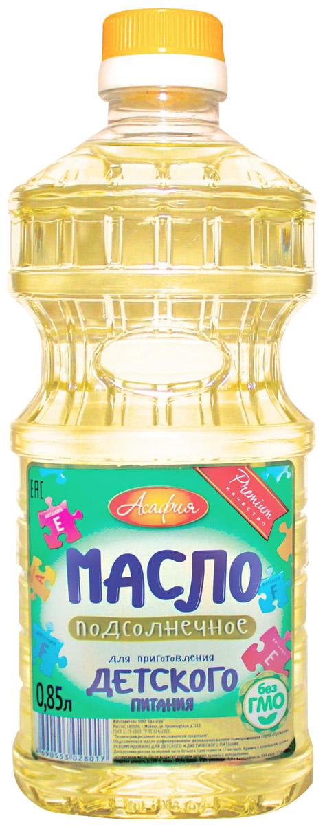 Асафия масло подсолнечное для детского питания, 850 млМС-00005599Подсолнечное масло марки Премиум отличается высоким содержанием витамина Е и жирных кислот Омега-6. Не имеет ярко выраженного запаха устойчиво к окислению. Предназначено для детского и диетического питания.
