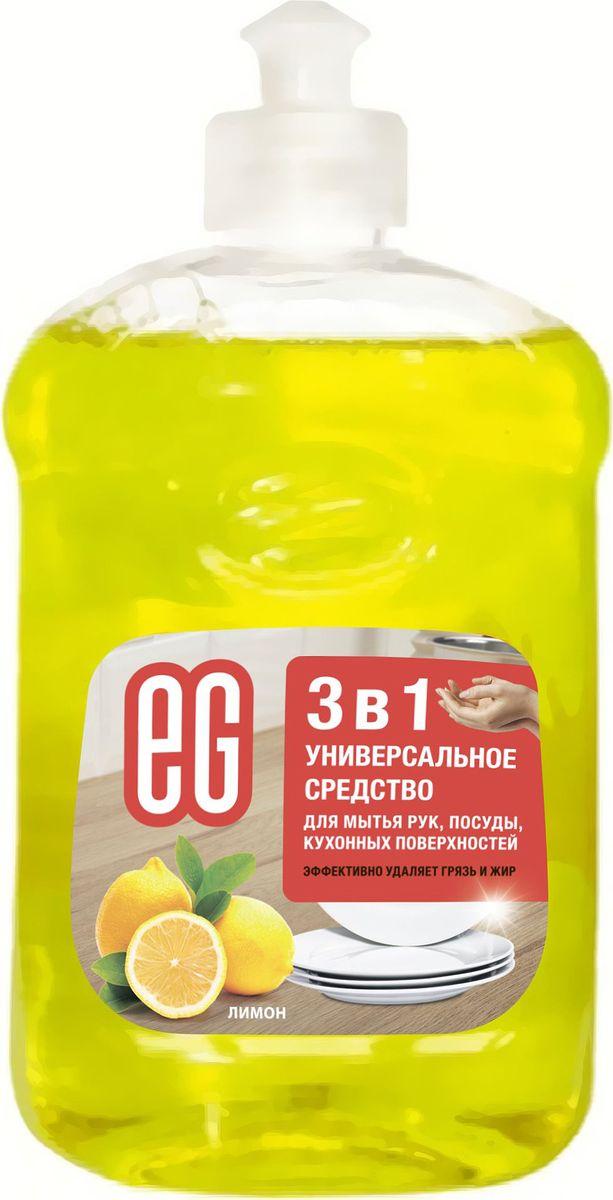 Средство 3в1 EG Еврогарант Лимон, универсальное, для мытья посуды, рук, кухонных поверхностей, 500 мл жидкость для мытья посуды aos лимон 1 л