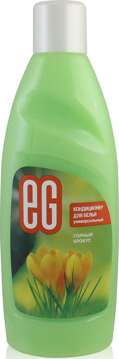 Кондиционер для белья EG Еврогарант