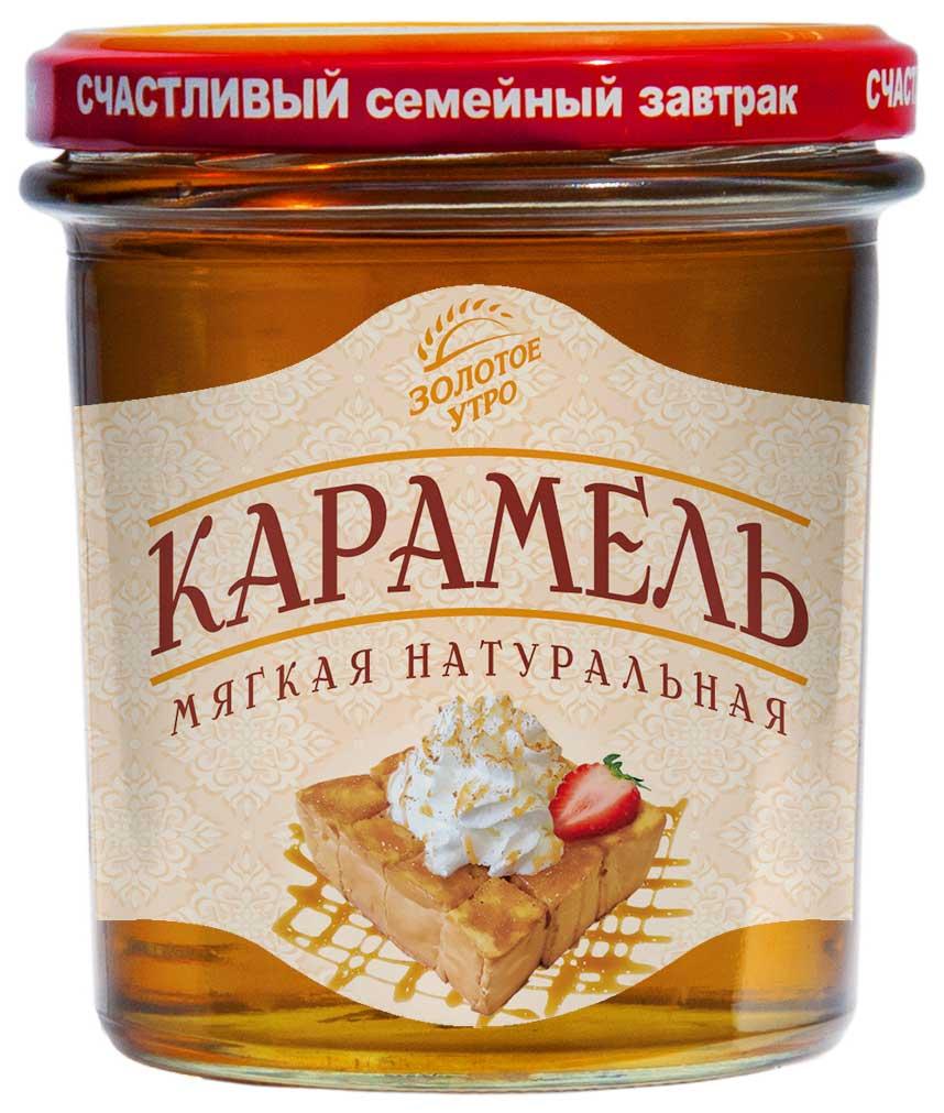 Золотое Утро cироп Мягкая карамель, 400 г4607012294531Сироп непастеризованный мягкая карамель - любимое классическое лакомствомногих поколений. Используется как добавка для мороженого, десертов, атакже некоторой выпечки, обладает ярким вкусом и ароматом настоящеймягкой карамели, сделанной по оригинальной рецептуре. Широкий спектрприменения – выпечка, десерты, мороженое, каши, молочныекоктейли. Густая консистенция позволяет использовать ее даже длясладких бутербродов, при этом ее можно есть ложкой прямо из банки.Уважаемые клиенты! Обращаем ваше внимание на то, что упаковка может иметь несколько видов дизайна. Поставка осуществляется в зависимости от наличия на складе.