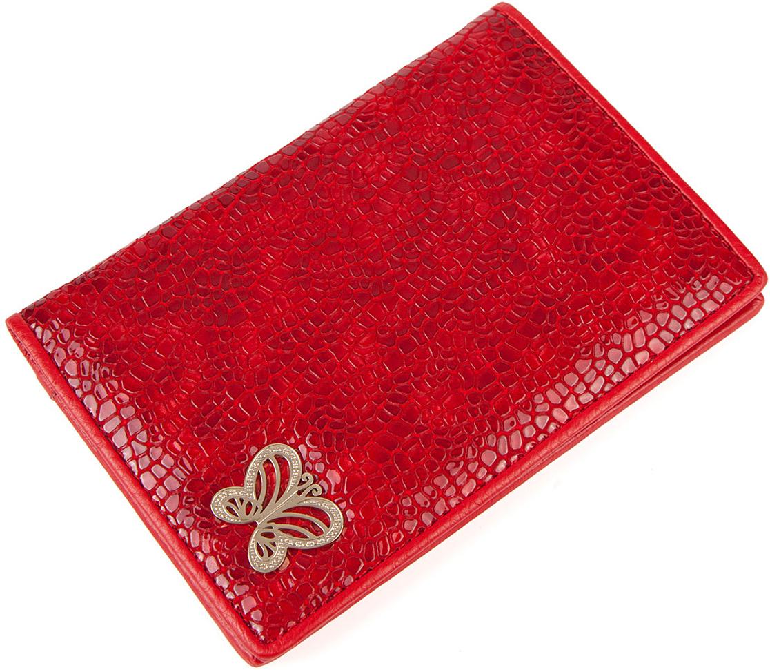 Обложка для паспорта женская Labbra, цвет: красный. L053-0011MWH5602/3Обложка для документов торговой марки LABBRA из натуральной кожи. Модель имеет 3 отделения для кредитных карт.