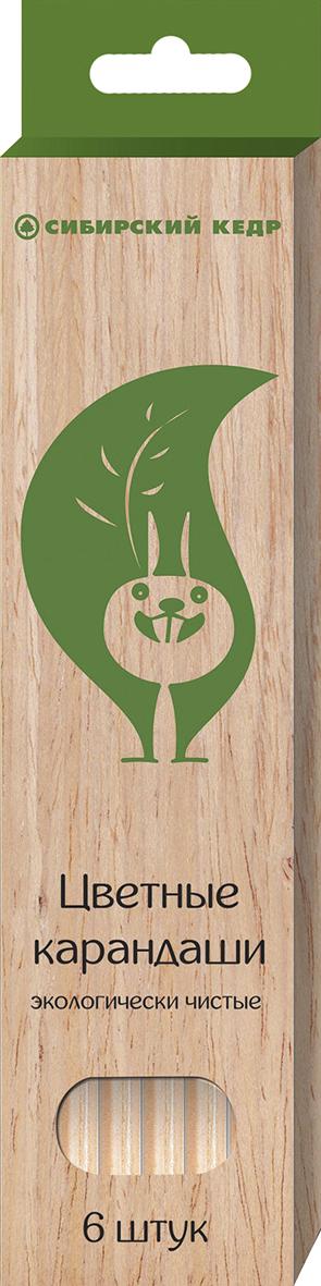 СКФ Набор цветных карандашей Сибирский кедр Eco 6 шт2010440Карандаши сделаны из Сибирского кедра, без какой либо химической обработки. Активно набирающая популярность тематика ЭКО. Европейский экодизайн, передающий натуральность материалов. Лаконичные цвета.