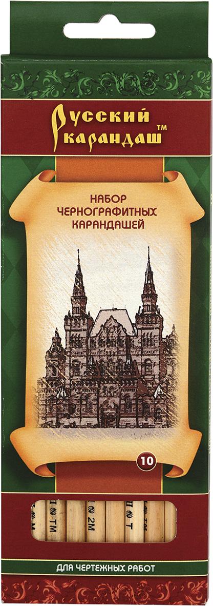 СКФ Набор чернографитных карандашей Русский карандаш 10 штСК116/10Карандаши сделаны из Сибирского кедра, без какой либо химической обработки.