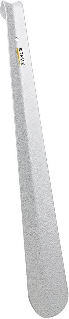Рожок для обуви Штрих, 52 см NEW391602Прочный удобный красивый металлический рожок для обуви. Рекомендован к обязательному использованию при одевании обуви во избежание деформации задника