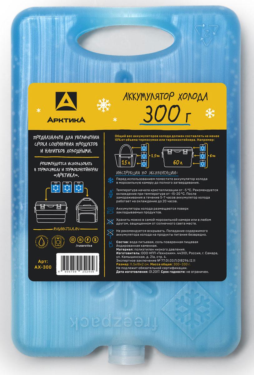 Аккумулятор холода Арктика АХ-300, 300 млАХ-300Аккумулятор холода предназначен для нагнетания холода и увеличения срока сохранения продуктов холодными. Он представляют собой герметичную емкость, заполненную специальным теплоемким гелевым раствором. Аккумулятор не токсичен, легко моется и предназначен для многократного использования. Перед использованием его необходимо поместить в морозильное отделение холодильника на 5 часов до полного затвердевания. Для максимального сохранения холода аккумуляторы холода размещаются поверх закладываемых продуктов.Объем аккумулятора: 300 мл.