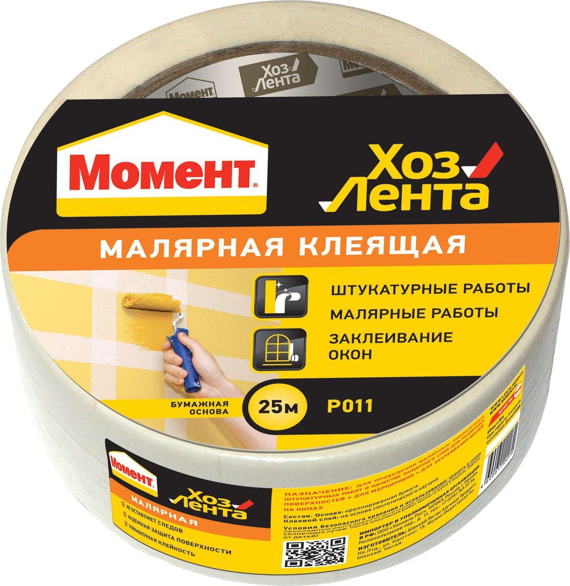 Лента клеящая Момент ХозЛента, малярная, цвет: белый, 50 мSVC-300Предназначена для защиты поверхностей при покраске, малярных и штукатурных работах.