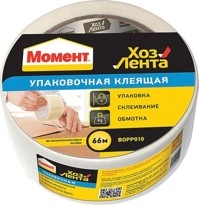 Лента клеящая Момент ХозЛента, упаковочная, цвет: прозрачный, 48 мм х 66 мCLP446Универсальная прозрачная клеящая лента для упаковки и склеивания. Применение: в быту для упаковки, сматывания и крепления различных товаров; в производстве для упаковки и склейки гофрокаротона, обмотки различных промышленных товаров; для канцелярских нужд для канцелярских нужд.